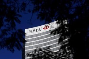 Банк HSBC