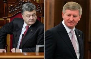poroshenko-axmetov