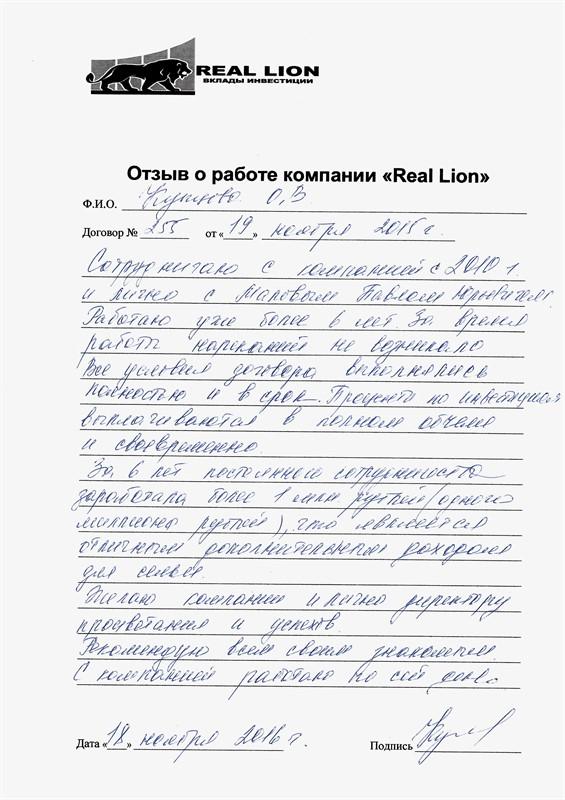 Купцова_565x800