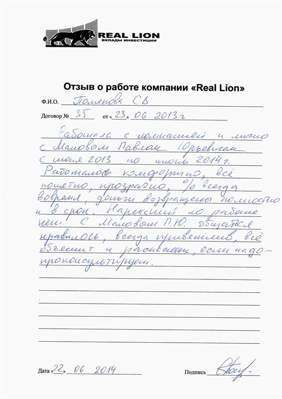 Полякова_565x800
