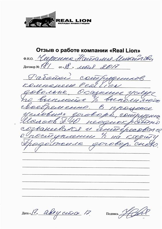 Чиркина_565x800