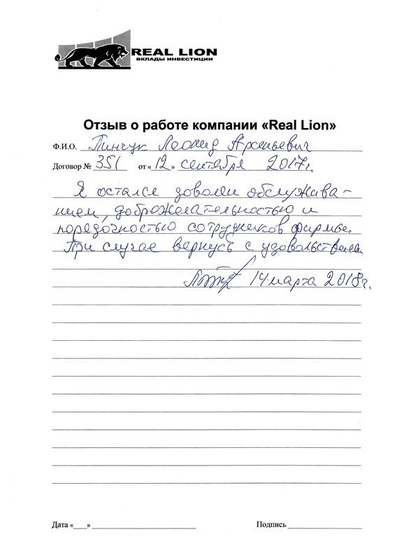 Пинчук_565x800