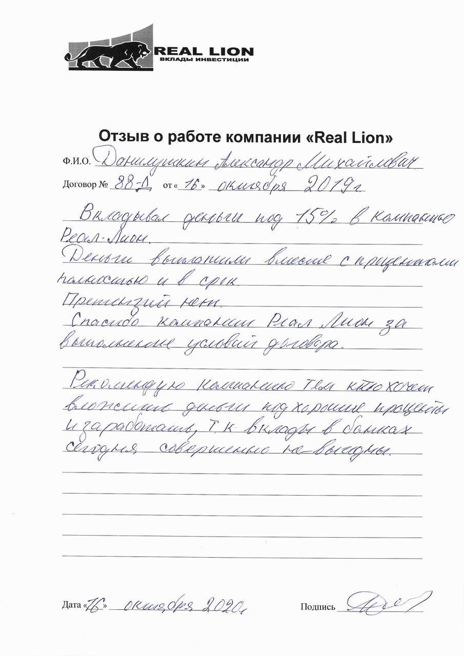 Данилушкин_905x1280